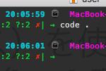 tmux(ティーマックス)を使って、一つ上のシェル(bash環境)を手に入れよう。